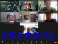 domodomocafe20210307200.jpg