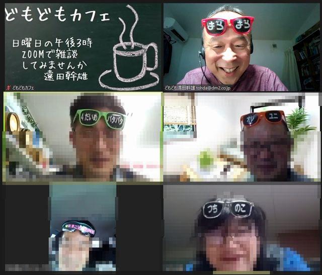 domodomocafe20210321megane.jpg