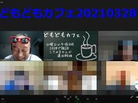 domodomocafe20210328200.jpg