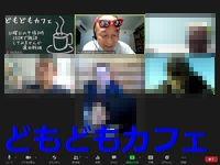 domodomocafe20210411200.jpg
