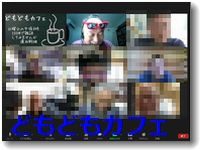 domodomocafe20210418200.jpg