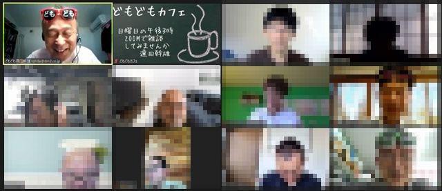 domodomocafe2021052364002.jpg