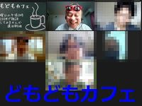 domodomocafe20210704200.jpg