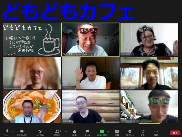 domodomocafe20211003640.jpg