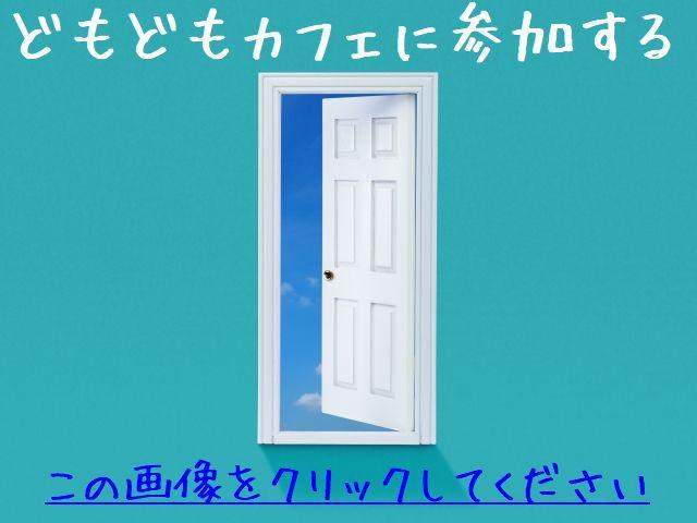 domodomocafeinroom.jpg