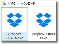 dropboxダウンロードファイル