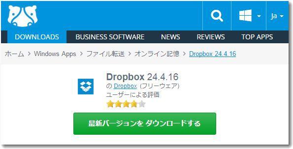 dropboxdl24416.jpg