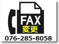 fax2002563713.jpg