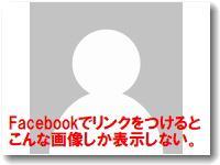 fb-default-user-image