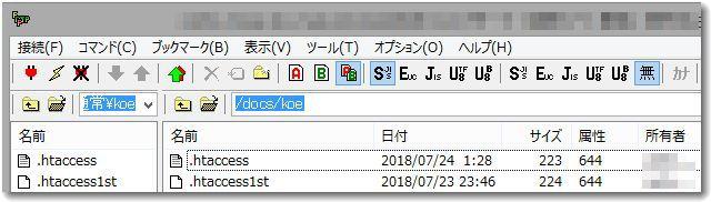 ftpwphtaccess.jpg