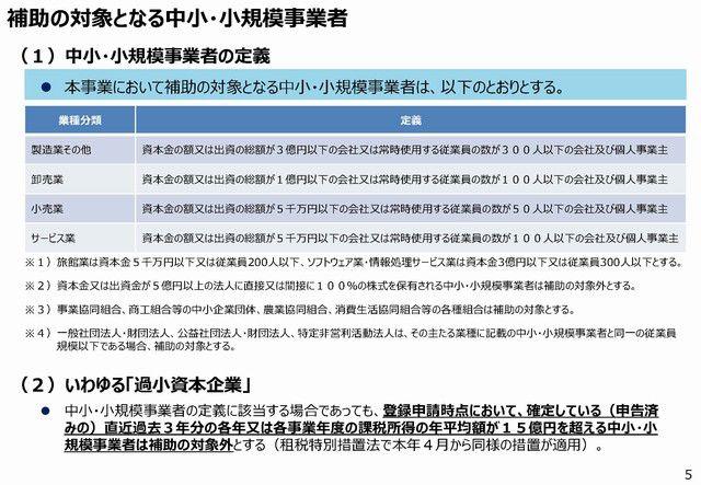 gaiyou_cashless_kessai_6.jpg
