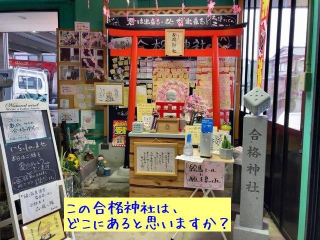 gokakutakaragisekizai202011004.jpg