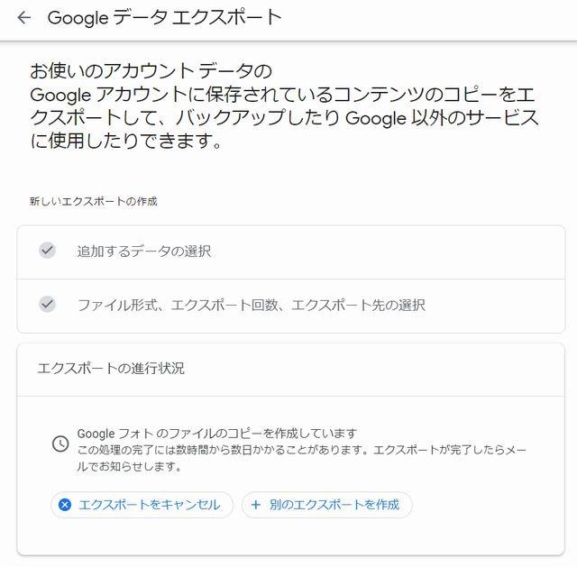 googledataex001.jpg