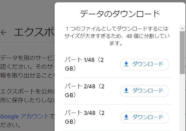 googledataex004.jpg