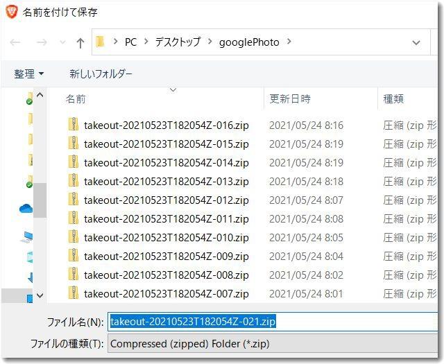 googledataex005.jpg