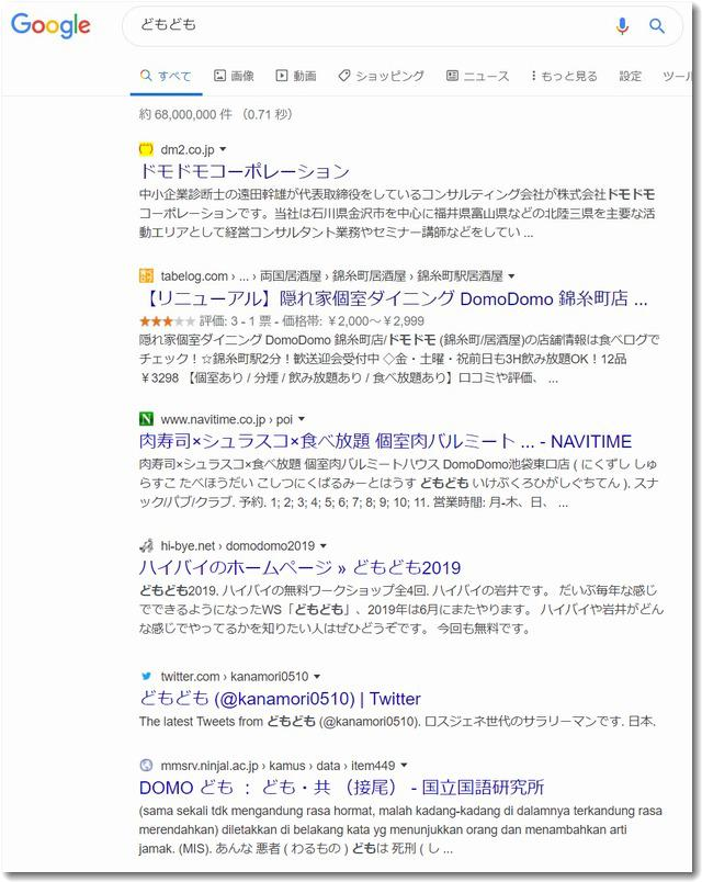 googlefavicon.jpg