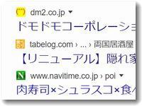googlefavicon200.jpg