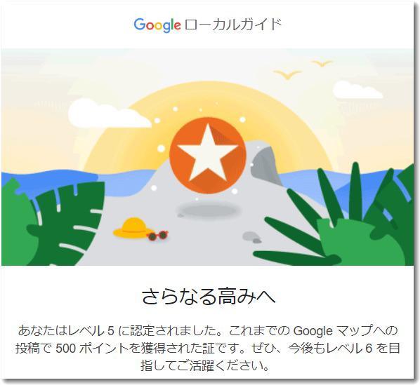 googleglv5.jpg