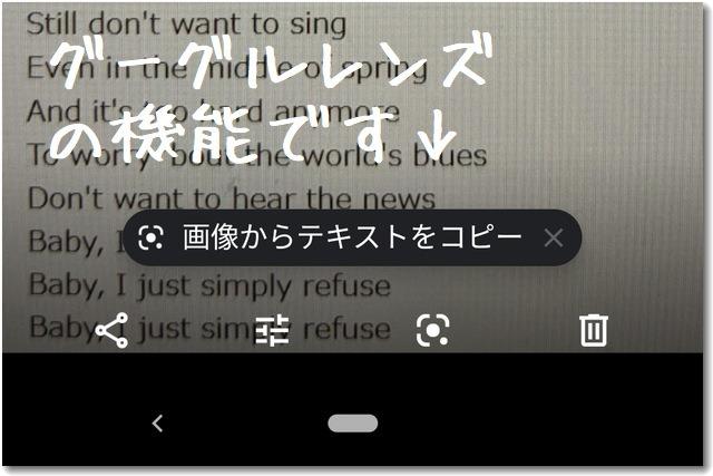 googlelensdehonyaku640.jpg
