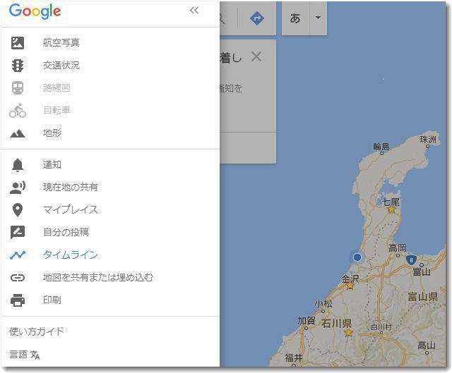 googlemaptimelineweb.jpg
