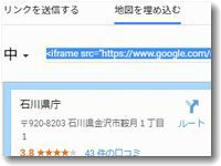 googlemapumekomiif.jpg