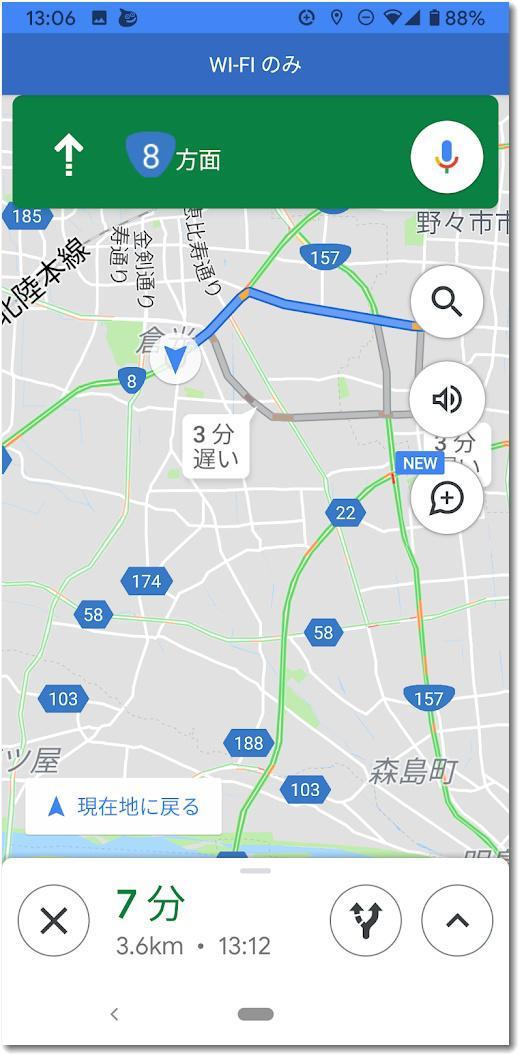 googlemapwifi001.jpg