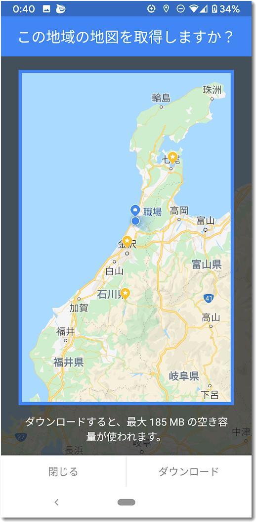 googlemapwifi003.jpg