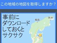 googlemapwifi200.jpg