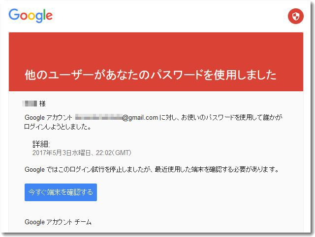 googlenottorikeikokuusa.jpg