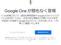 googleoneinfo200.jpg