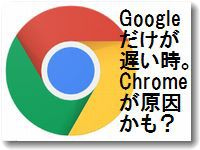 googleosoi.jpg