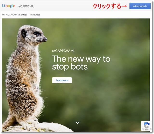 googlerecaptchav3.jpg