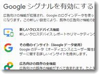 googlesg200.jpg