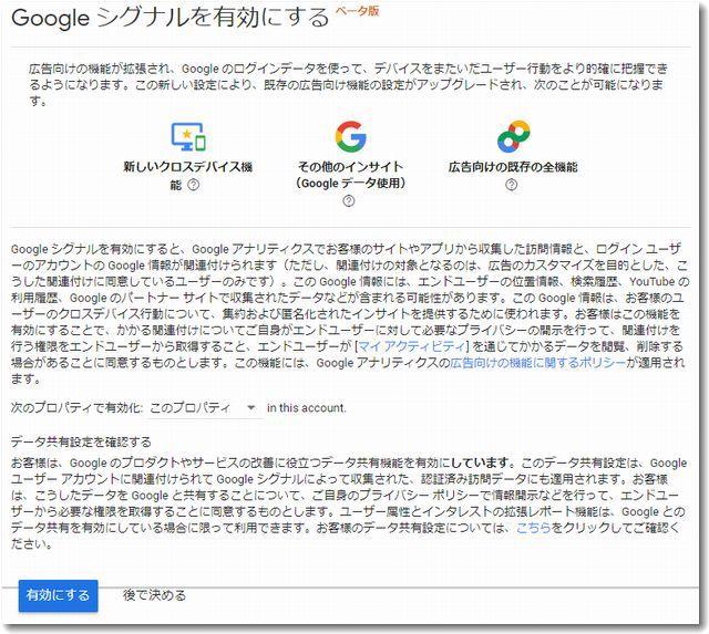 googlesgyuko.jpg