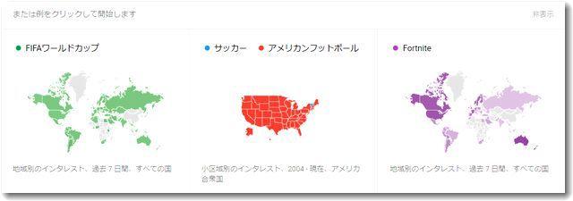 googletrendWorldCup.jpg