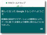 googletrendnew200.jpg