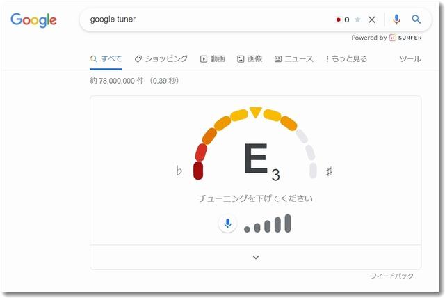 googletuner.jpg