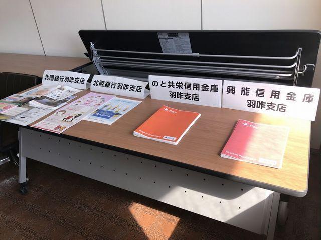 hakuishokokaicrseminarbank.jpg