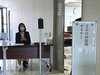 hakusansohokokaigishozoomseminar200.jpg