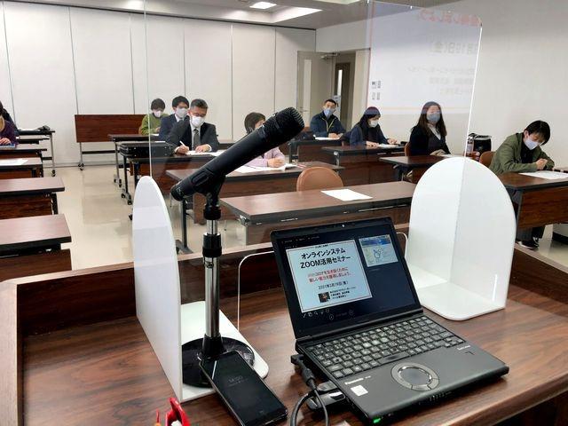 hakusansohokokaigishozoomseminar64020210319.jpg