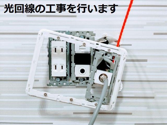 hikarikaisenkouji6404162222.jpg
