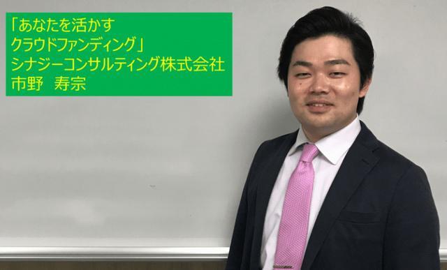 ichinohiromu.jpg
