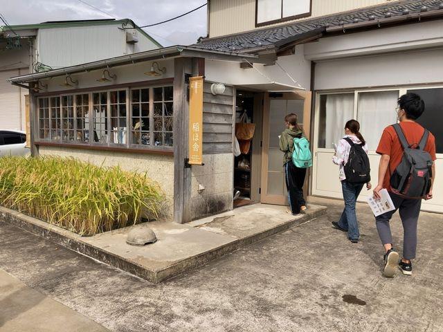 inahosyakengaku02.jpg