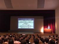 inputtaizenkanazawa.jpg