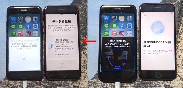 iphone7karase2001.jpg