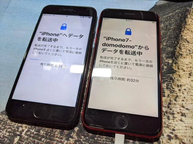 iphone7karase2005.jpg