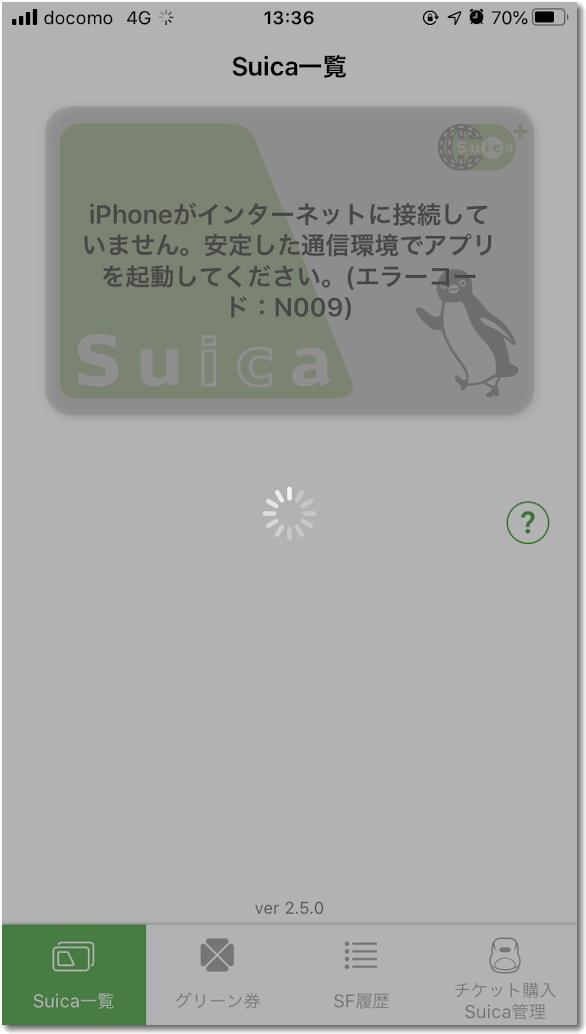 iphonebatterysuica.jpg