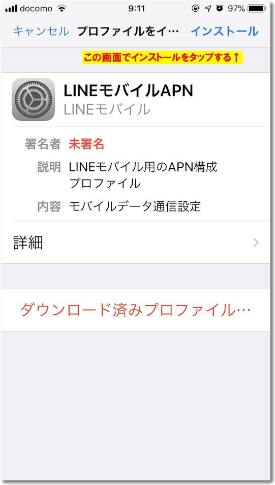 iphonelinesim02.jpg