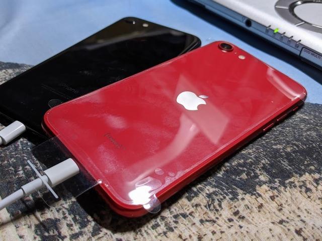 iphonesered640.jpg