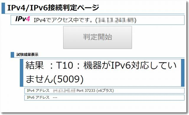 ipv6error.jpg